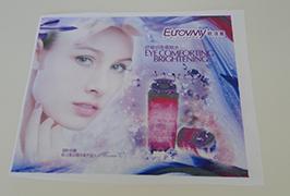 Banner vlajkového plátna tlačenou eco solventnou tlačiarňou WER-ES160 s rozmermi 1,6 m