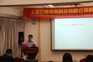 Spoločné stretnutie v hoteli Wanxuan Garden, 2015